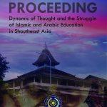 Cara Menerbitkan Prosiding Seminar