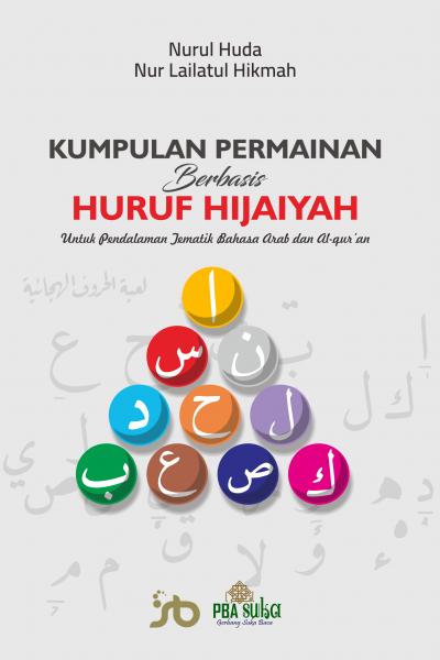kumpulan ppermainan hijaiyyah_depan