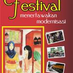 Beringharjo: Festival  Menertawakan Modernisasi